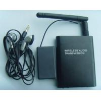 Buy cheap wireless Audio spy listening bug with phone and environment eavesdrop listen from wholesalers