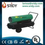 Buy cheap Industrial Diesel Heater Mobile air heater Function on diesel oil or kerosene well ventilated areas factories heater from wholesalers