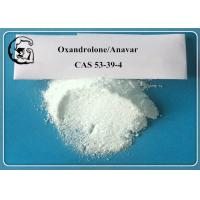 Buy cheap Safely White Powder Oxandrolone / Anavar 53-39-4 Sex Drugs Oral Anabolic Steroids from wholesalers