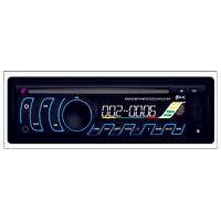Buy cheap One-Din Car DVD Player with Detachable panel from wholesalers