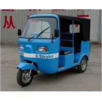 Buy cheap Bigmt Passenger Tricycle from wholesalers
