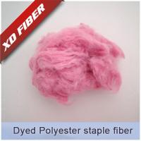 Buy cheap 1.5D*38MM pink recycled polyester staple fiber  for spinning ,nonwoven. from wholesalers