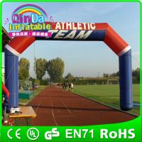 Buy cheap Inflatable arch inflatable finish line arch inflatable arch Inflatable arch gate for sale from wholesalers