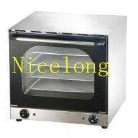 Buy cheap Hot sell electric bakery equipment countertop convection oven EB-4F from wholesalers