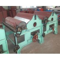 Buy cheap Fabric recycling machine with two rollers from wholesalers