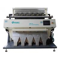 Buy cheap High Frequency Vegetable Sorting Machine Of 2.6 Host Power For Potato from wholesalers