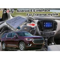 Buy cheap GPS Car Navigation Box video interface for Chevrolet Traverse Mirror Link Navigation from wholesalers