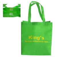 Buy cheap non woven bag for clothes from wholesalers
