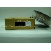 Buy cheap Markerbot 3d Printer Wood Filament , 3d printing consumables temperature 190 - 230°C from wholesalers
