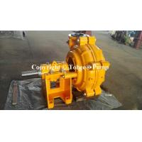 Buy cheap Packing seal slurry pump from wholesalers
