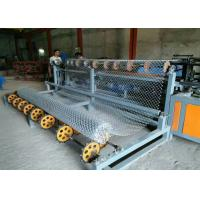 Buy cheap PLC Control Chain Link Fence Machine 600 - 4000mm Netting Width For Sport Fields from wholesalers