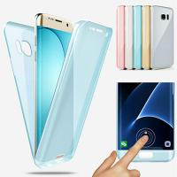 China Latest 360-degree protection slim TPU case for iPhone, made of front cover & back cover on sale