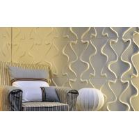 Buy cheap Acoustic 3D Living Room Wallpaper Modern Wood Paneling 3D Wall Decor Panels from wholesalers