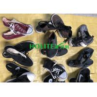 Buy cheap Summer Used Clothes Shoes , Mixed Size Second Hand Casual Shoes For Men from wholesalers