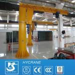Buy cheap 1ton 3ton 5ton 10ton Pillar Mounted Free Standing Jib Crane from wholesalers