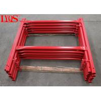 Buy cheap Heavy Duty Tubular Steel Frame Scaffolding Flip Lock Pins For Shuttering System from wholesalers