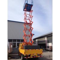 Buy cheap factory direct sale best price dongfeng single cab scissor type hydraulic lift with truck, scissor bucket truck from wholesalers