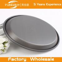 Buy cheap Teflon Platinum Commercial Grade Baking Tray-Non stick Teflon Coated Pizza Pan for bakeware from wholesalers
