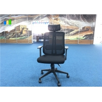 Buy cheap Swivel Adjustable High Back Executive Chairs Black Ergonomic Office Mesh Chairs from wholesalers