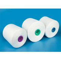 Buy cheap Dyeable 100% Virgin T-shirt Polyester Yarn Spun Polyester Sewing Thread from wholesalers