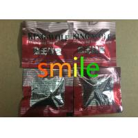 Buy cheap King Wolf 3000mg Herbal Sex Capsule Long Lasting Sexual Medicine No Side Effect from wholesalers