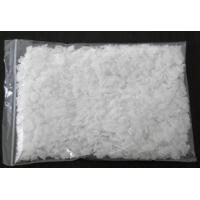 Buy cheap 99% Pure Triphenyl Phosphate TPP Flame Retardant Additives , Cas 115-86-6 from wholesalers