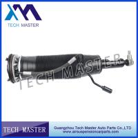 Buy cheap Mercedes W221 Right Active Body Control ABC Hydraulic Shock Absorber 2213208013 from wholesalers