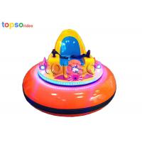Buy cheap Kids UFO Electric Bumper Cars / Mini Inflatable Bumper Car For 1 Passenger product