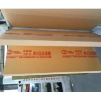 Buy cheap Extruded Polystyrene Insulation Board from wholesalers