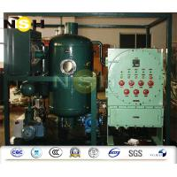 Buy cheap Explosion Proof Turbine Oil Filtration Machine , Used Oil Purification Equipment from wholesalers