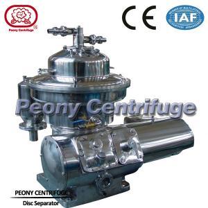 Buy cheap Automatic Unload Vertical Disc Separator - Centrifuge Fresh Algae Separator product