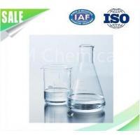 FR-V6  Flame Retardant fire retarded polyester foam / Colorless transparent liquid / C13H24O8Cl6P2