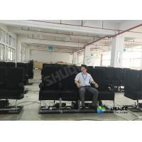 Buy cheap 12 Seats Movie Theater 4D Movie Equipment Advantages In A Simulated Earthquakes product