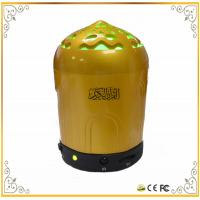 Buy cheap Digital holy quran mp3 players quran speaker with remote controller ,8GB word by word from wholesalers