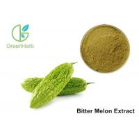 Buy cheap Reducing Blood Sugar Bitter Melon Powder 10% Charantin No Side Effect from wholesalers