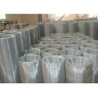 Buy cheap Stainleee Steel Woven Square Wire Mesh , Square Mesh with 2 Mesh - 635 Mesh from wholesalers