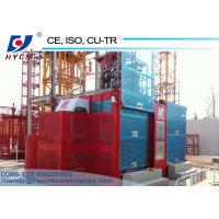 Buy cheap SC100/100 Construction Van Cargo Lift Building Material Elevater with Low Price from wholesalers