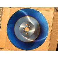 Buy cheap M2 HSS circular saw blade,saw disc,circular knife for stainless steel cutting from Wholesalers