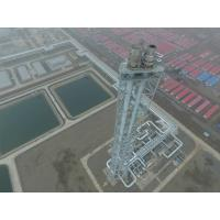 Petrochemical Industries Elevated Flare System For Oil & Gas Refinery With EPC Contracting Service