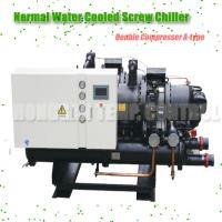 Buy cheap Industrial Small Screw Water Chiller With Double Compressor For Freezer from wholesalers