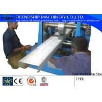 Buy cheap Durable 18 Stations Roll Forming Line For Galvanized C Z Purlin from wholesalers