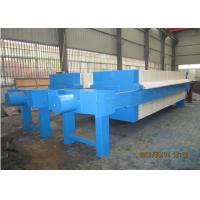 Buy cheap Hydraulic plate and frame Filter Press in DAF pretreatment for seawater RO plant, 2000L 1250 Mm Plate Size from wholesalers