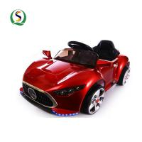 Buy cheap Four Wheels drive Kids Battery Car /Children Electric Car/kids electric cars from wholesalers