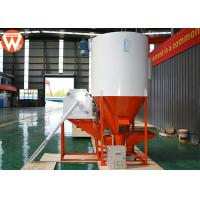 Buy cheap Chicken Feed Mixer Machine Grinder Multifunction Vertical All In One Low Noise from wholesalers