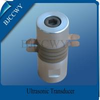 OEM High Power Ultrasonic Transducer For Welding and Polishing Machine