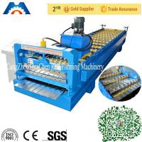 Buy cheap 5.5 Kw Metal Wall Panel Roll Forming Machine C r 12 Cutting Blade with Hydraulic Cutting from wholesalers