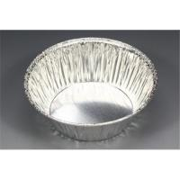 Buy cheap Take Away Instant Disposable Aluminum Foil Container Pan for Food from wholesalers