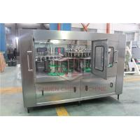 Buy cheap Monoblock 3 In 1 Pet Bottle Filling Machine Automatic Washing Filling Capping Machine from wholesalers