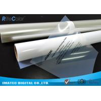 Buy cheap Milky Transparent Inkjet Screen Printing Film Inkjet Plate Making Film 100 Micron from wholesalers