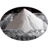 Buy cheap 99% Purity White Local Anesthetic Powder Bupivacaine for Local Infiltration CAS 2180-92-9 from wholesalers